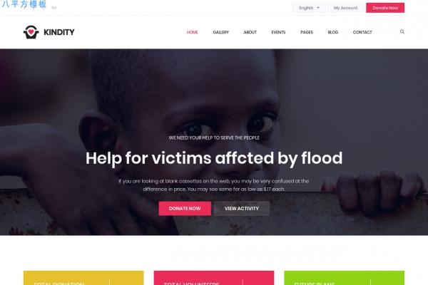 高端HTML5/CSS3绿色白色慈善公益网站模板