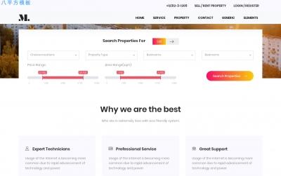 开源2019年白色米色房地产企业网站模板
