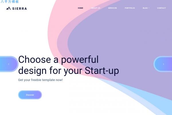 2019年大气湖水绿色白色创意企业网站模板