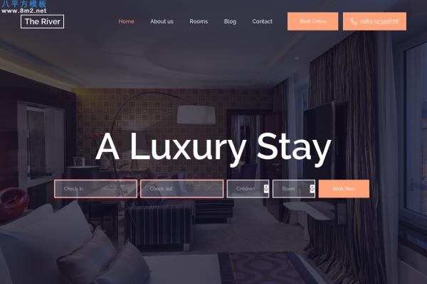 开源bootstrap灰色白色酒店模板