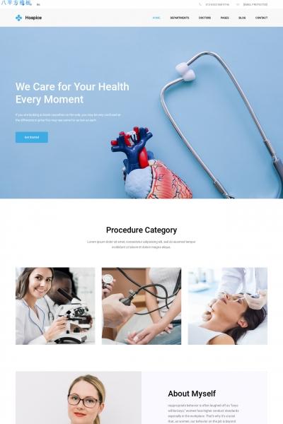 2019年精美湖水绿色白色医院诊所网站模板
