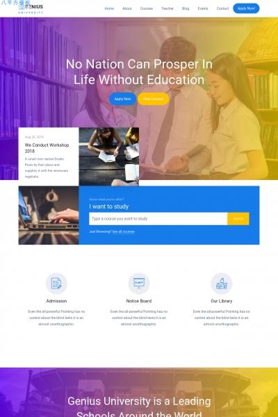 2019年精品白色米色大学网站模板
