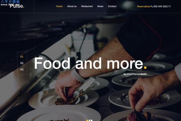 2019年大气白色米色餐厅网站模板