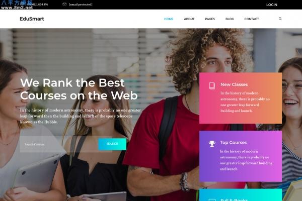 免费响应式亮青色灰色教育网站模板