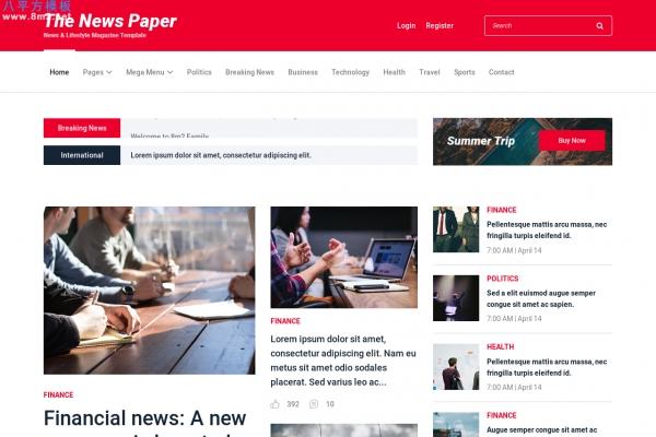 精美精品海蓝色白色新闻资讯网站模板