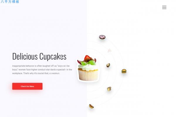 源码高端深绿色白色蛋糕店网站模板