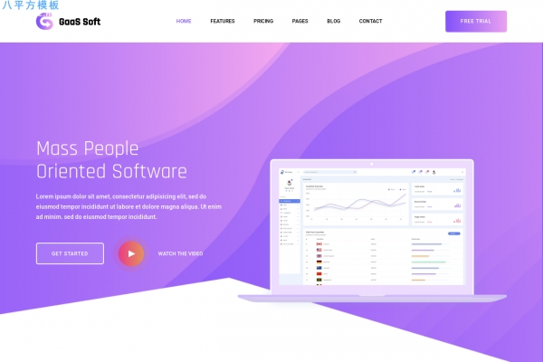大气高端白色米色应用软件网站模板