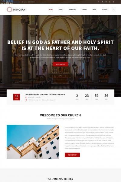 开源2019浅灰色白色慈善/非营利教堂网站模板