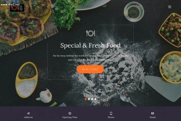 免费HTML5/CSS3灰色白色餐厅网站模板