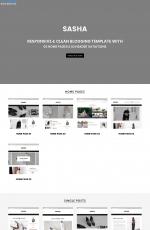免费高端湖水绿色灰色博客网站模板
