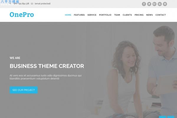 高端bootstrap湖水绿色白色公司网站模板