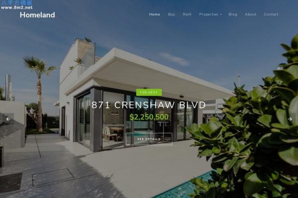 源码HTML5/CSS3灰色白色房地产网站模板