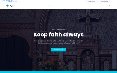 高端精美深绿色白色教堂网站模板