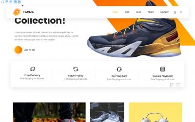 精品PC/手机红色水绿色运动鞋商城网站模板