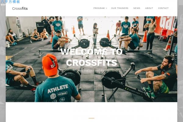 2019HTML/CSS灰色白色健身中心网站模板