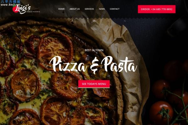 2019年高端白色黑色披萨快餐店网站模板