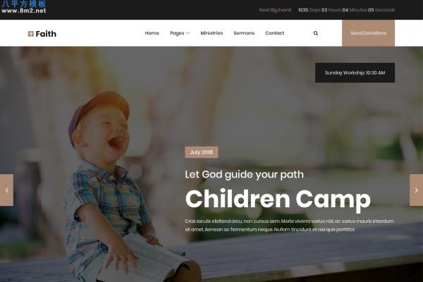 精品响应式白色黑色教堂网站模板