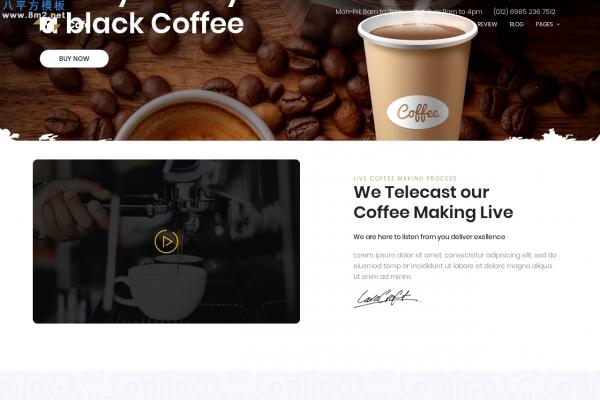 开源精品深褐色玫瑰红色咖啡店网站模板