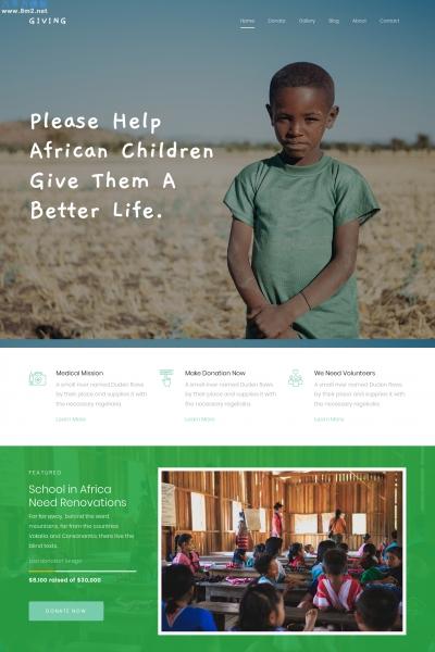 开源PC/手机湖水绿色灰色慈善公益网站模板