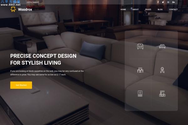 免费源码白色米色室内建筑设计网站模板