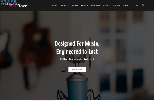 开源bootstrap灰色白色音乐博客网站模板