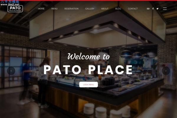 大气bootstrap海蓝色灰色餐厅网站模板