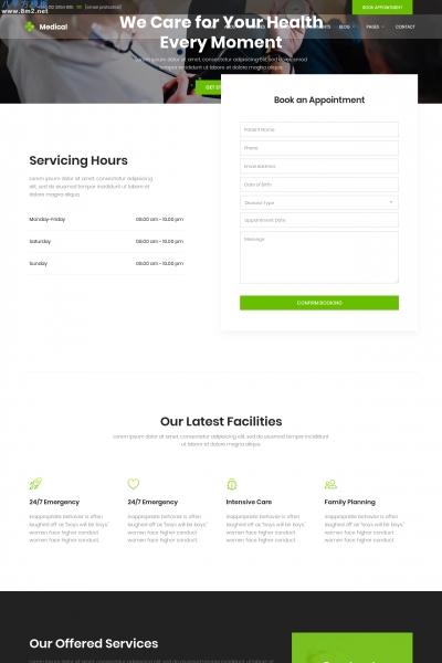 免费精美灰色白色医疗健康网站模板