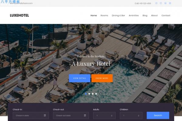 精美HTML5/CSS3橘色灰色旅行酒店网站模板