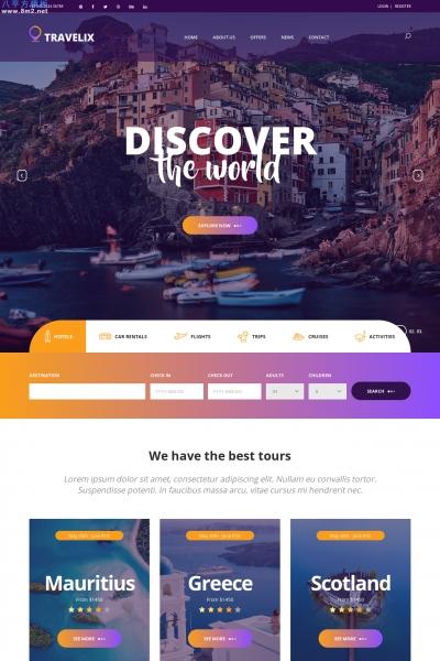 BootstrapPC/手机海蓝色灰色旅行网站模板