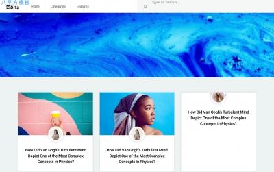 高端精品亮青色活力红色博客网站模板
