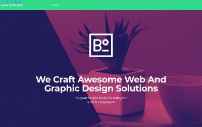 源码HTML5/CSS3浅褐色海蓝色企业网站模板