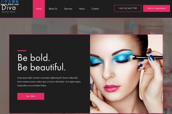 2019bootstrap灰色玫瑰红色美容美发网站模板