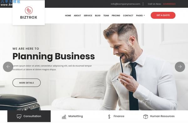 开源大气浅灰色玫瑰红色企业网站模板
