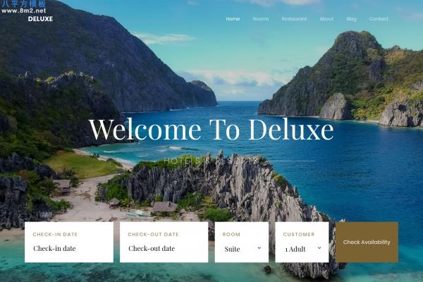开源源码玫瑰红色白色酒店网站模板
