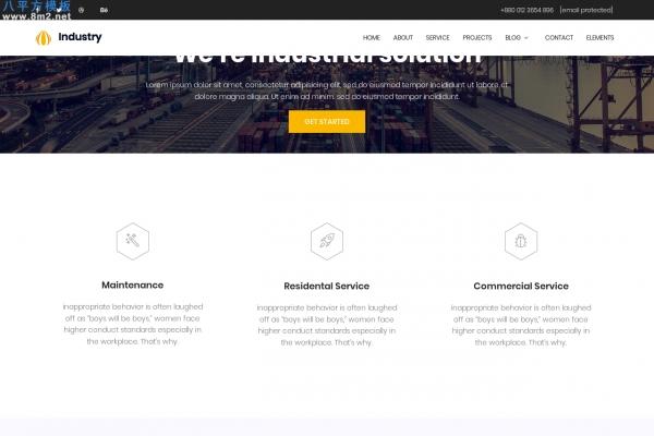 大气bootstrap深绿色白色工业网站模板