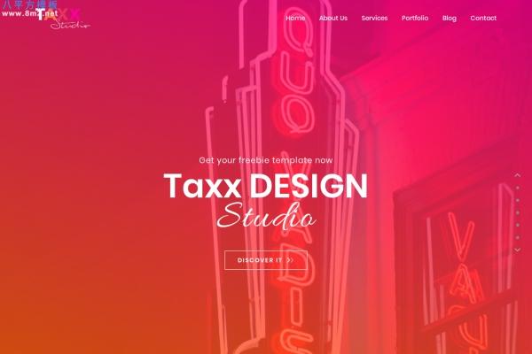 源码精美浅褐色白色创意设计企业网站模板