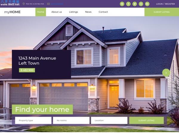 开源HTML5/CSS3海蓝色灰色房地产网站模板