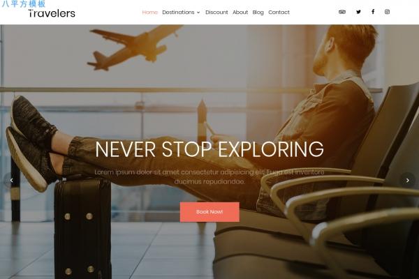 2019年bootstrap灰色白色旅行旅游网站模板