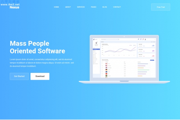 高端PC/手机亮青色白色软件网站模板