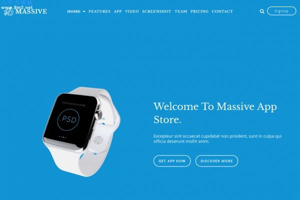 大气精品亮青色白色移动APP着陆页网站模板