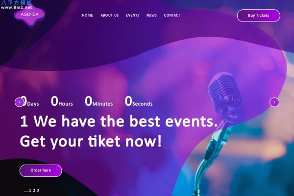 2019年PC/手机海蓝色白色音乐演唱会网站模板