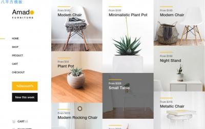 HTML5/CSS3浅灰色浅褐色家居产品商城模板