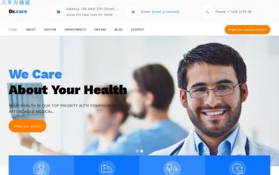 开源大气亮青色白色医学网站模板