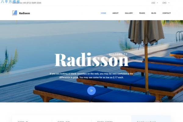 开源bootstrap湖水绿色白色酒店网站模板