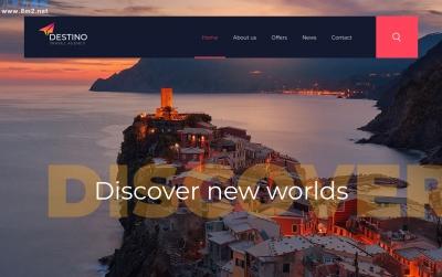 精品PC/手机活力红色深绿色旅行社网站模板