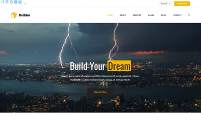 大气精品橘色白色建筑公司网站模板