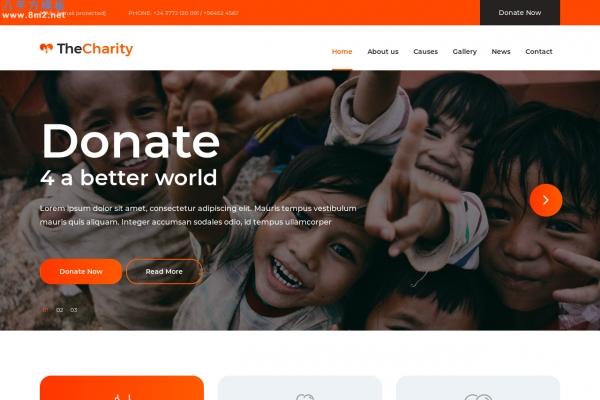 大气高端橘红色灰色慈善/非营利机构网站模板