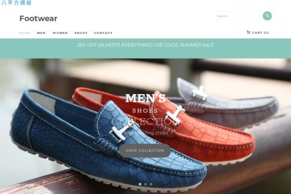开源高端湖水绿色灰色鞋店商城网站模板
