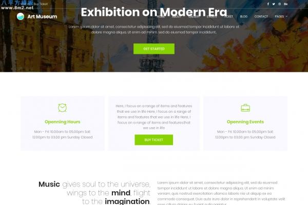 源码精美深绿色灰色艺术博物馆网站模板
