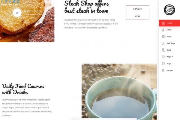 源码精美灰色白色餐厅网站模板